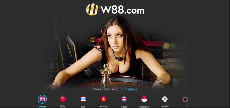 Tìm hiểu chi tiết về nhà cái cá cược W88
