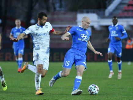Nhận định kèo nhà cái W88: Tips bóng đá Slavia Mozyr (R) vs FC Minsk (R), 19h00 ngày 24/04/2020